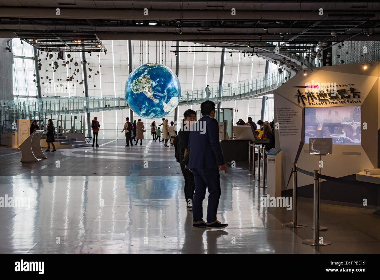 National Geographic Museum Stock Photos & National ...