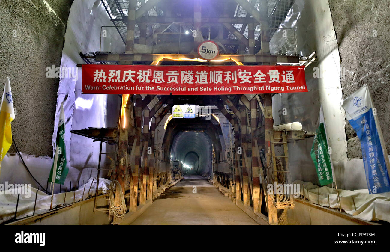 China Railway Africa Stock Photos & China Railway Africa