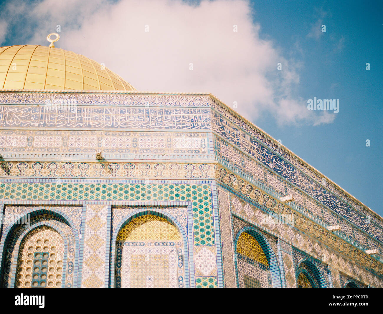 View of ornate architectural details of Dome of the Rock, Jerusalem, Israel Stock Photo