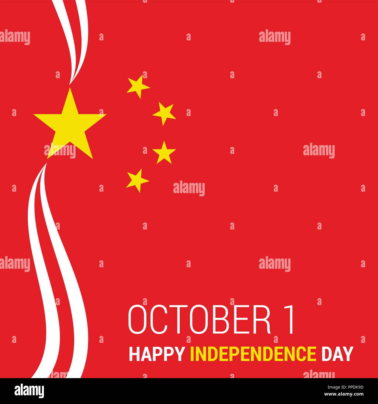 China Independence day design card vector Stock Vector Art