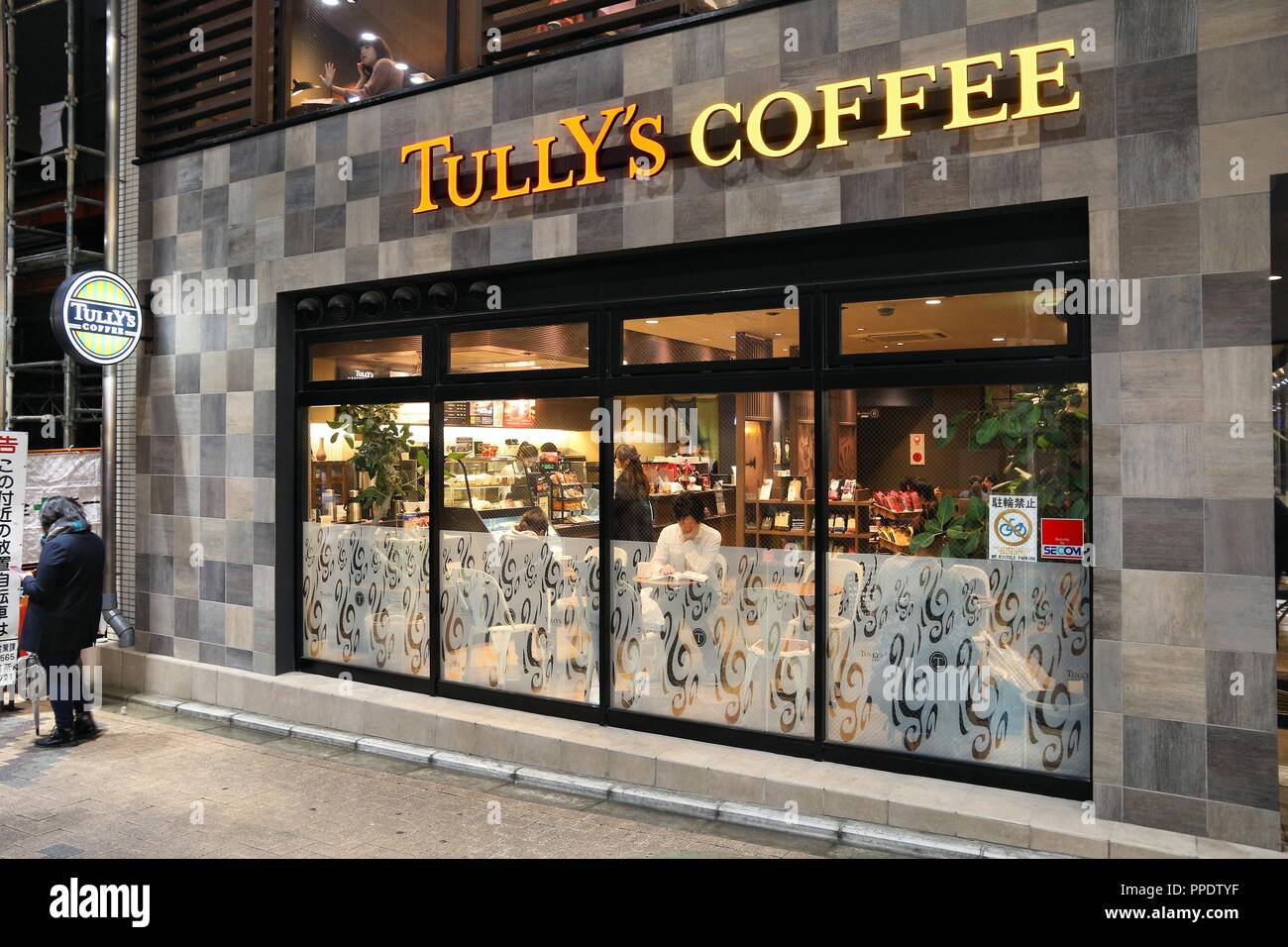 KYOTO, JAPAN - NOVEMBER 27, 2016: People visit Tully's Coffee cafe in Kyoto, Japan. Tully's Coffee was a U.S. chain of coffeehouses, but today it is o - Stock Image