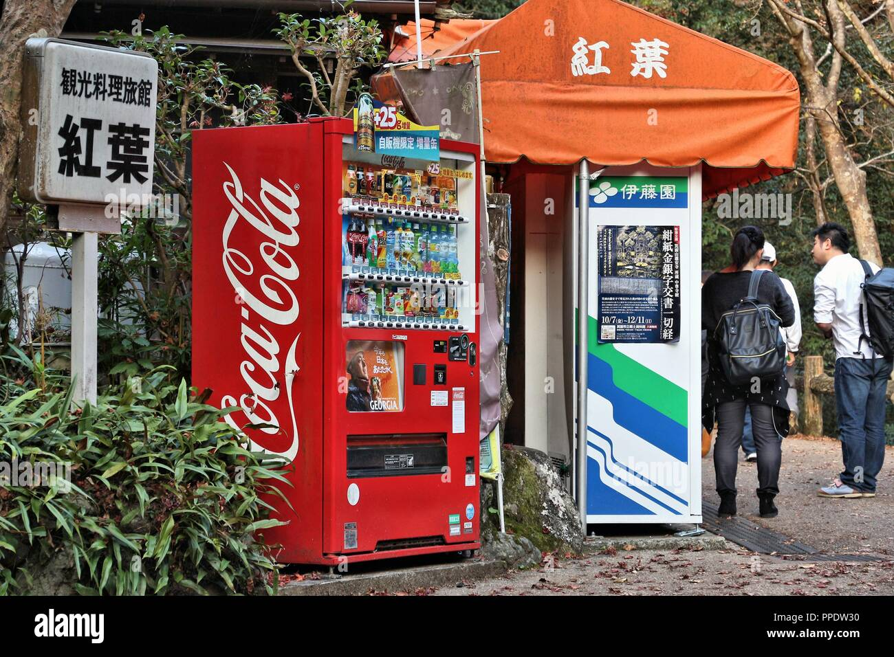slot machines for bottles