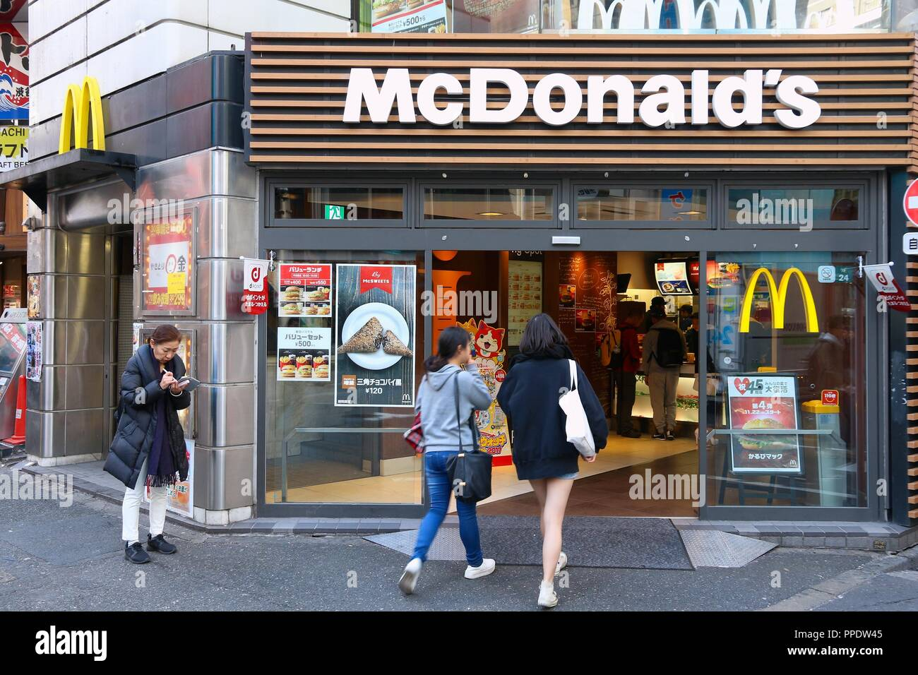 Tokyo Japan December 3 2016 People Visit Mcdonalds Fast Food