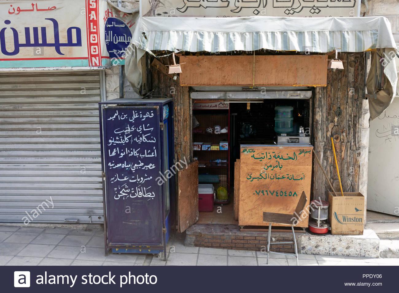 Traditional Street Side Store in Amman Jordan - Stock Image