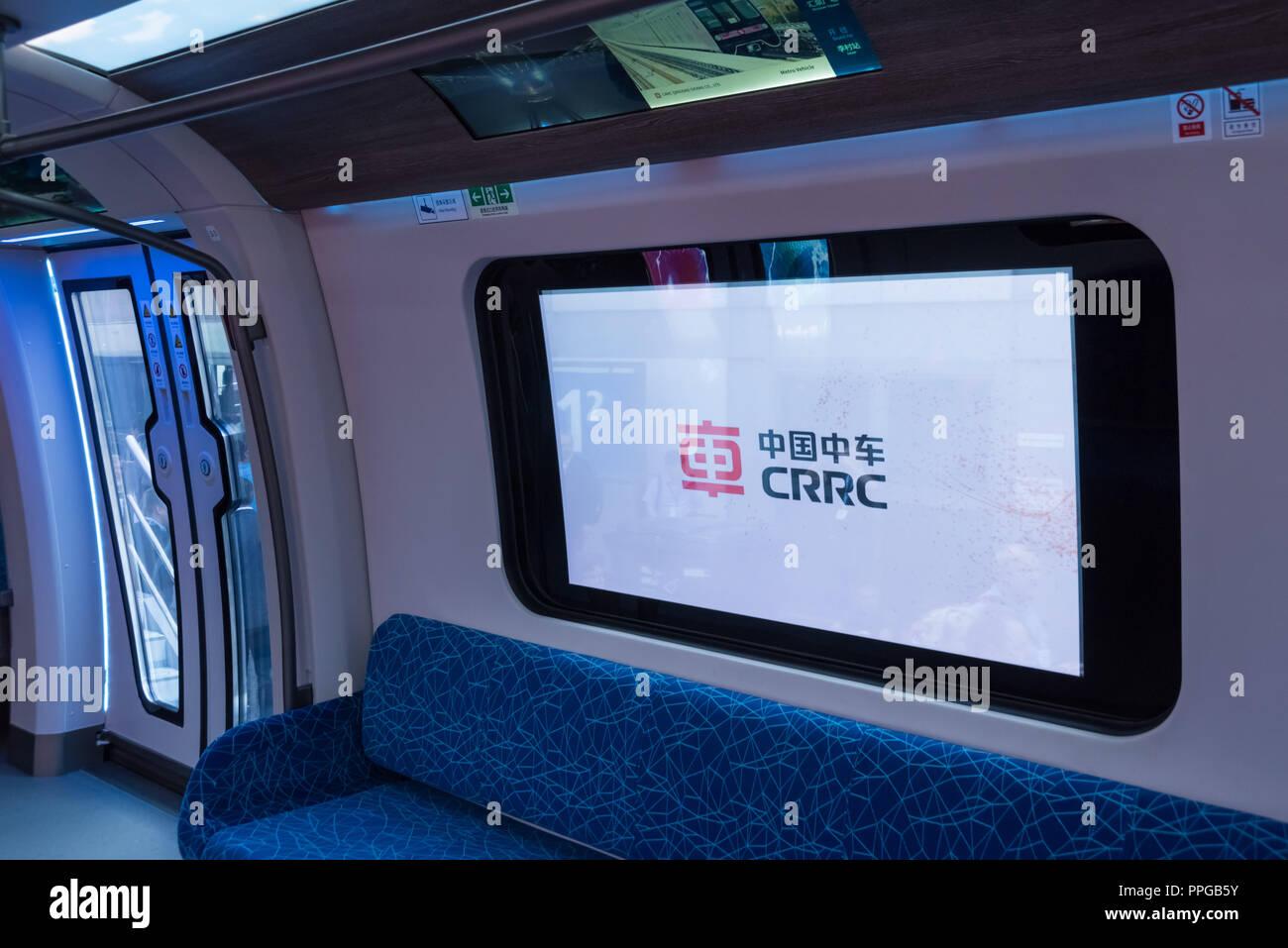 Berlin, Innotrans, Metro von CRRC, Fenster als Bildschirm - Stock Image