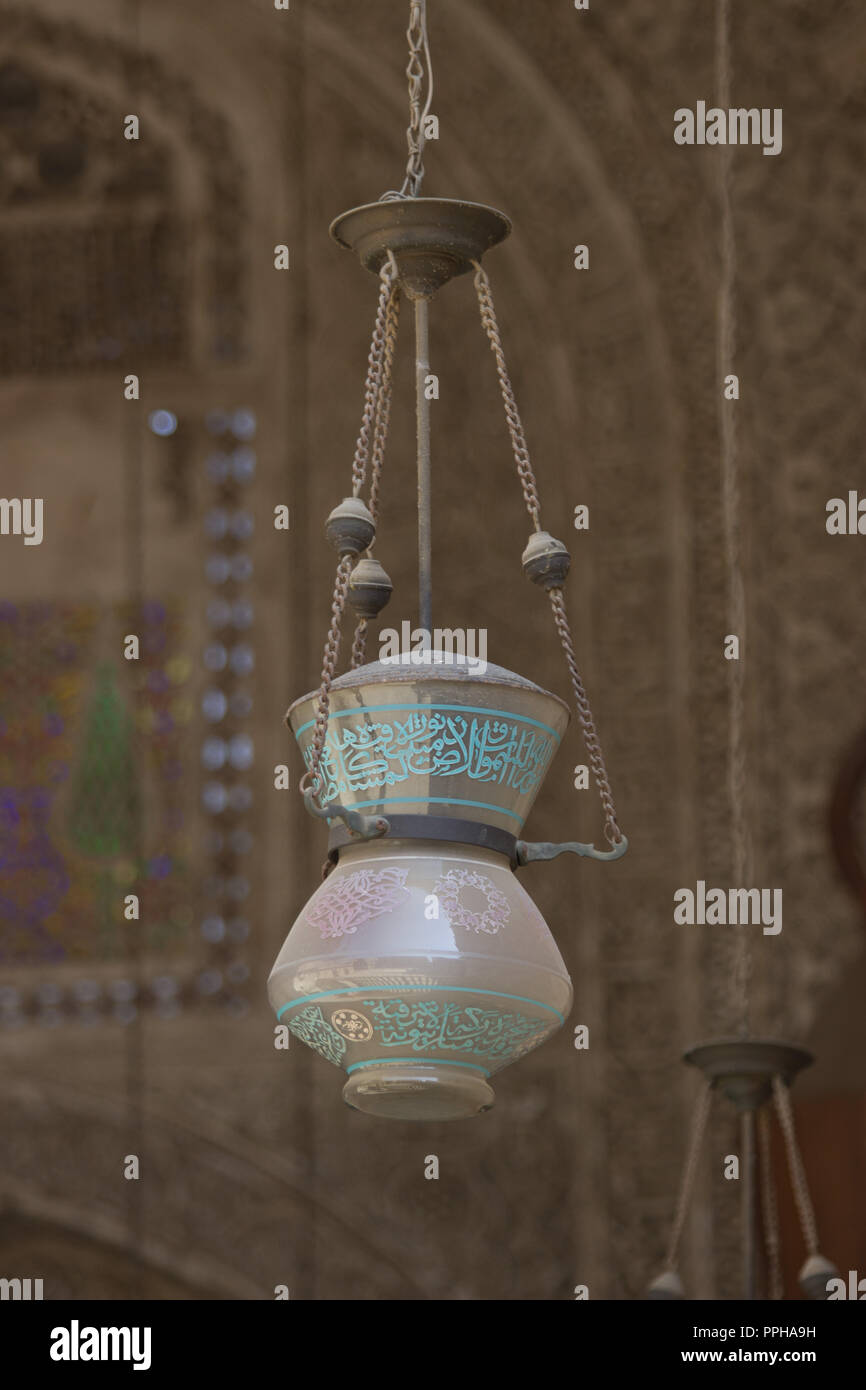 Old Lamp - Stock Image