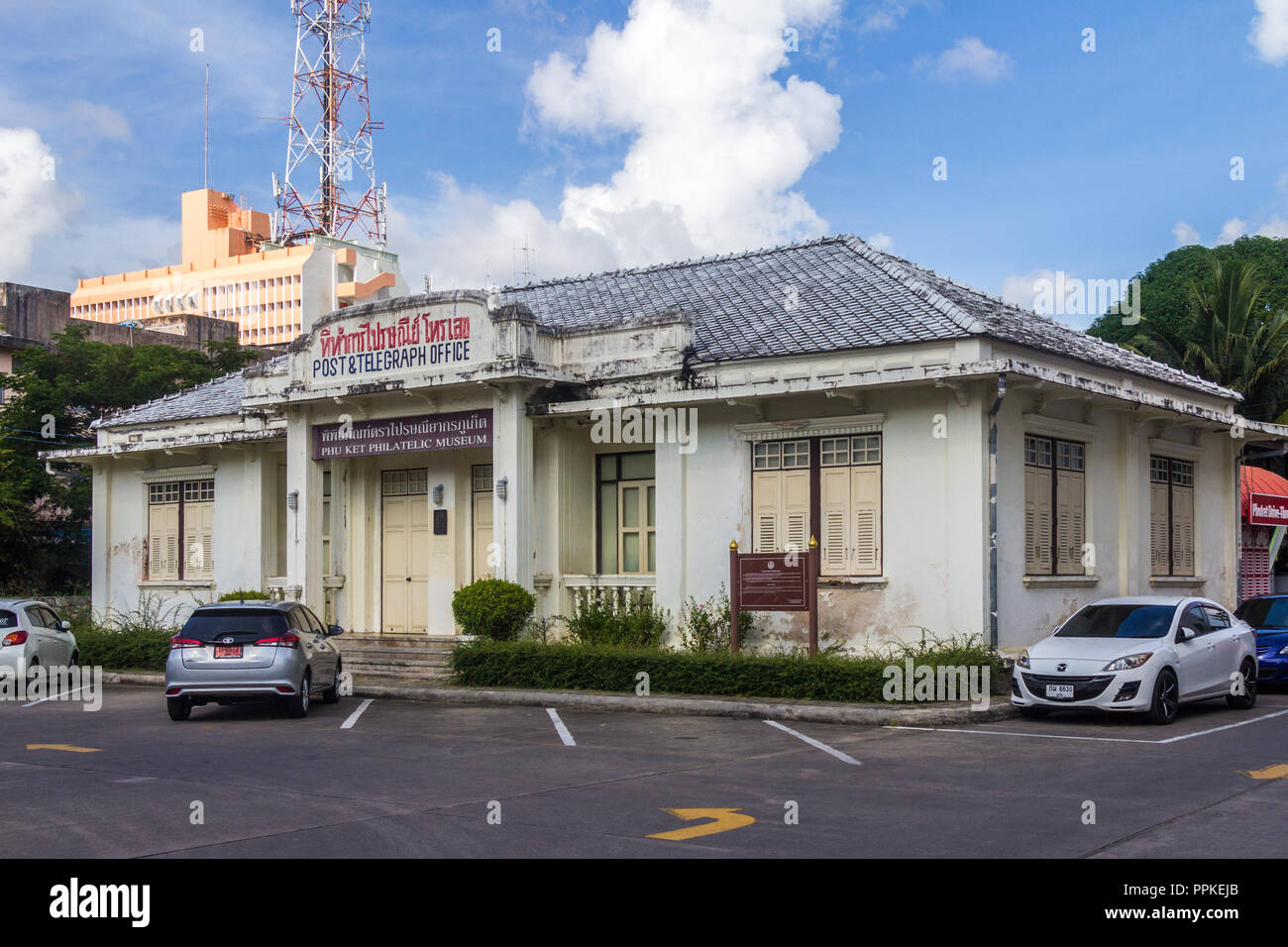 Phuket, Thailand - 2nd September 2018: The former main post office. The building is now a philatelic museum. - Stock Image