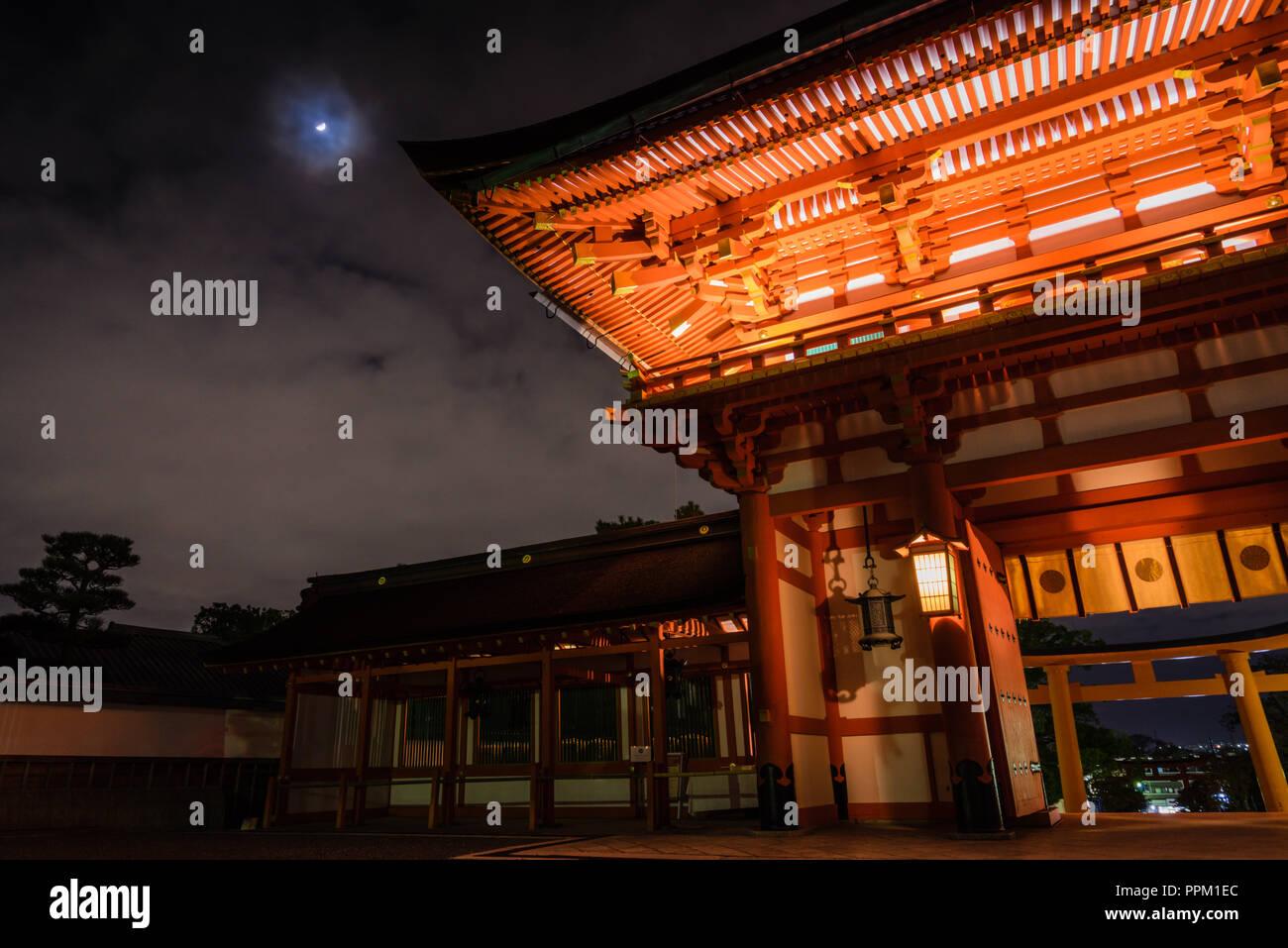 Fushimi Inari shrine in Kyoto lit up at night - Stock Image