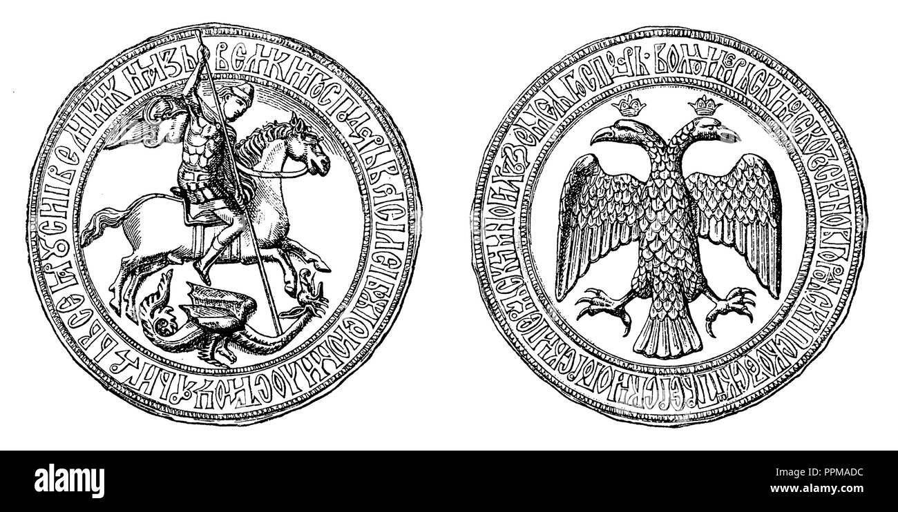 Seal of Vasily IV Ivanovich from a gold bull. Front: Saint George pierces the dragon, - Stock Image
