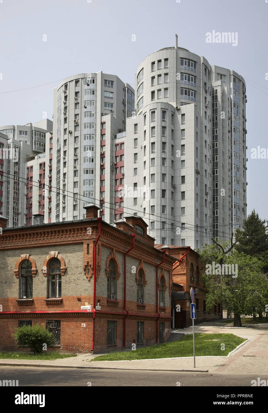 View of Khabarovsk. Russia - Stock Image