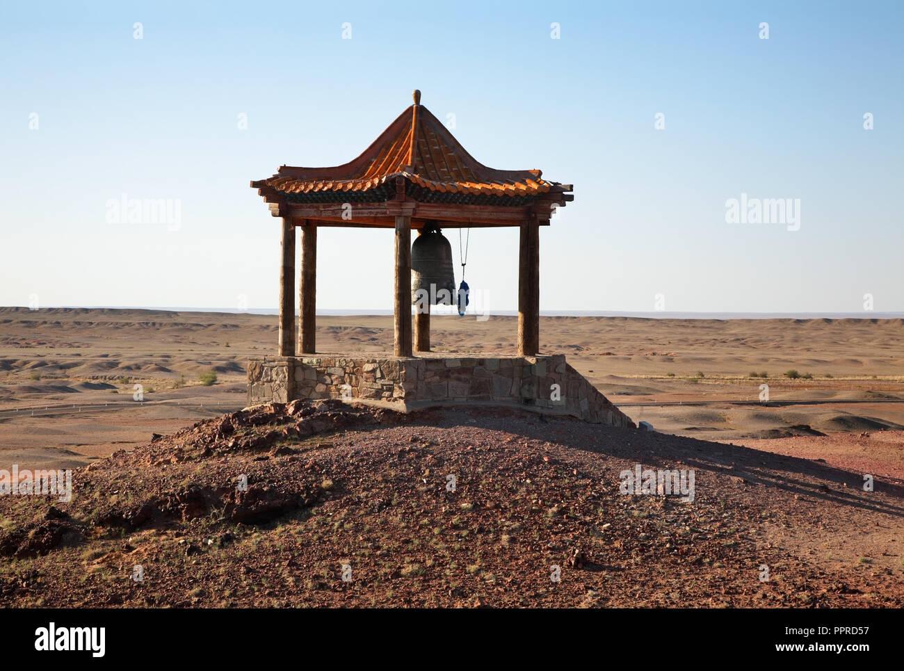 Way to Earth energy center - northern entrance to Shambhala in Gobi desert near Sainshand. Mongolia - Stock Image