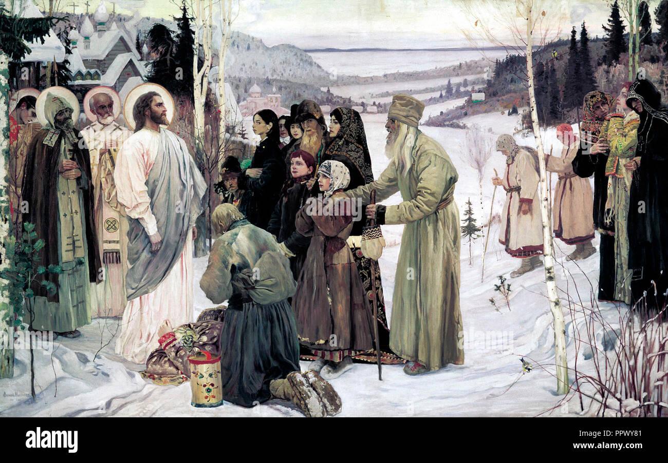 Saintly Rus - Mikhail Nesterov - Stock Image