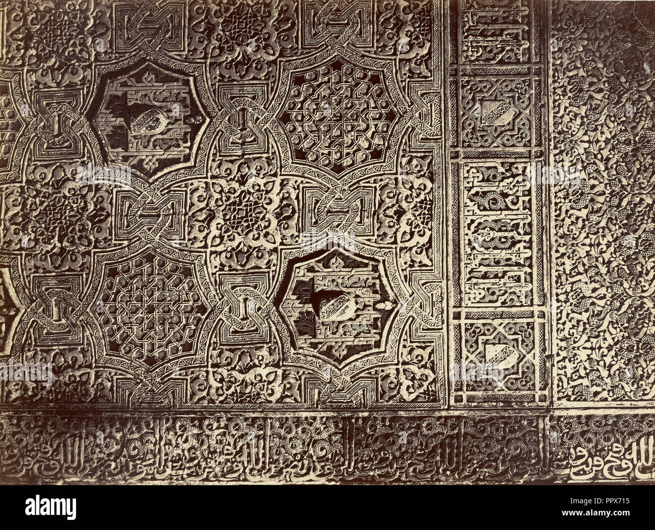 Detalle de la pared de la Sala de la Barca, con escala de 1m., Alhambra, Juan Laurent, French, 1816 - 1892, Granada, Spain - Stock Image