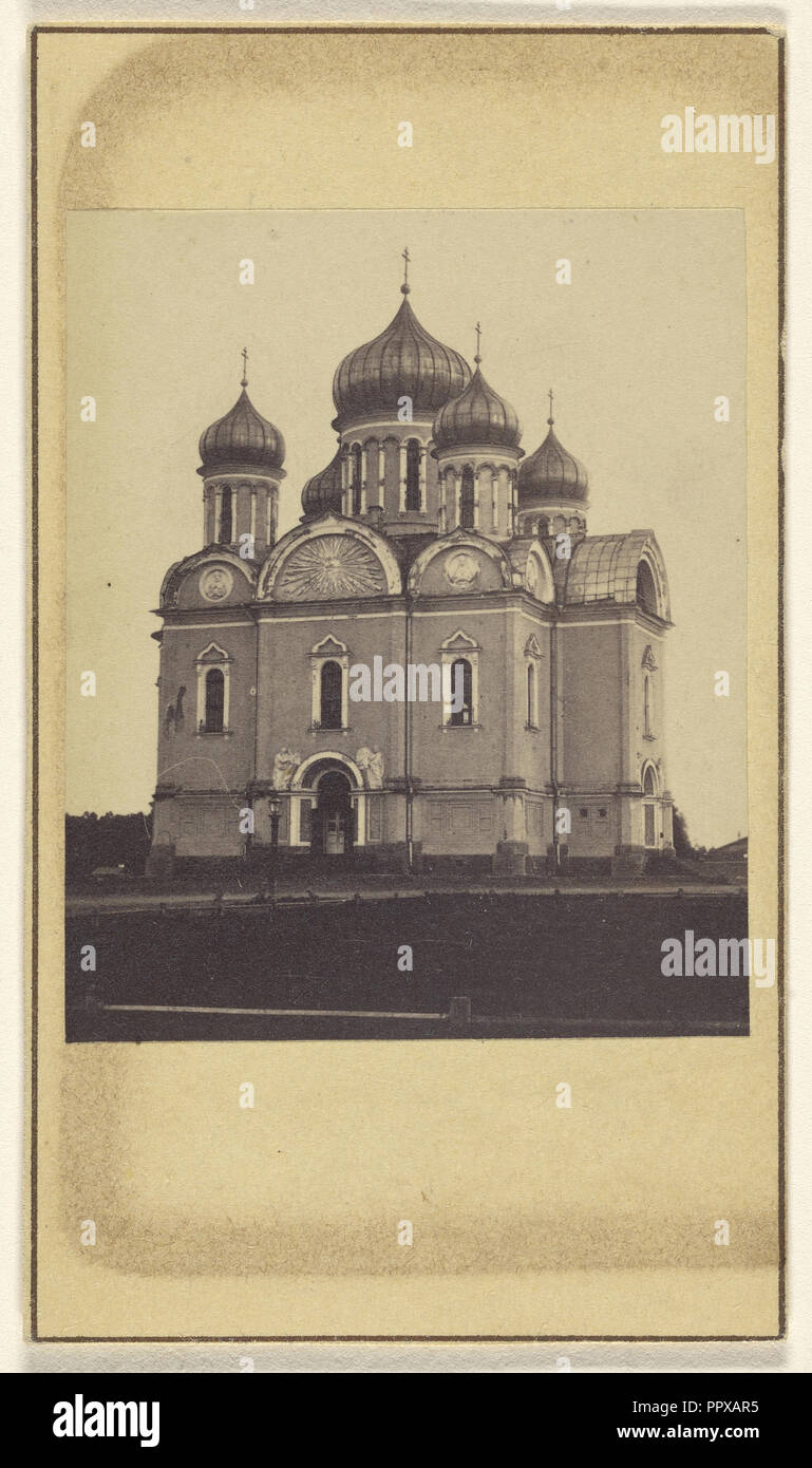 building with five cupolas at St. Petersburg, Russia; Alfred Lorens, Russian, active St. Peterburg, Russia 1860s - 1880s, 1865 - Stock Image
