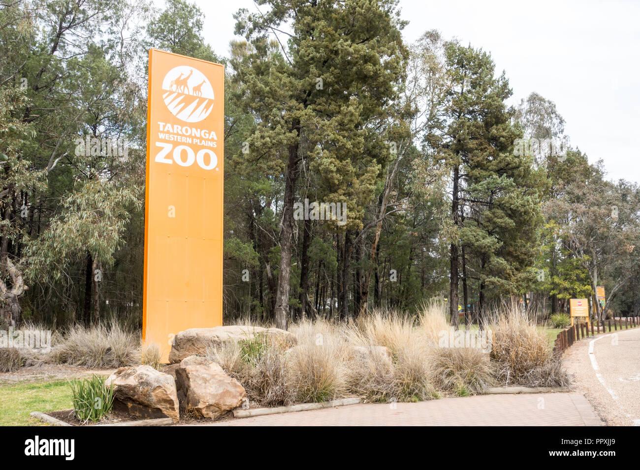 Entrance to Taronga Western Plains Zoo,Dubbo NSW Australia Stock