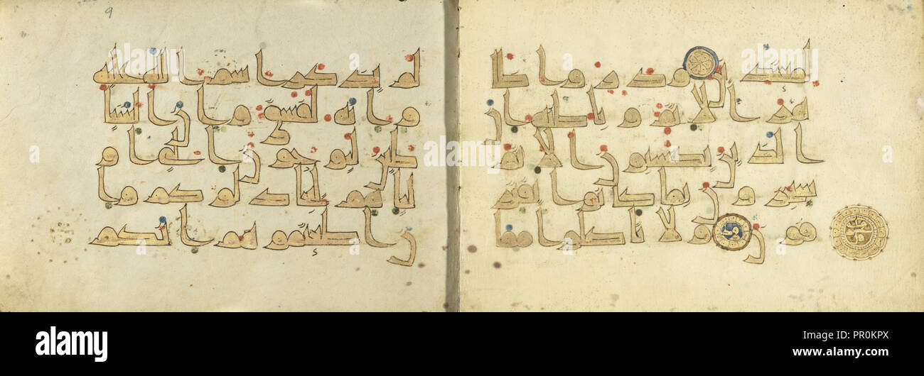 Decorated text page, SŪRAT AL-AN'ĀM, 9th century - Stock Image