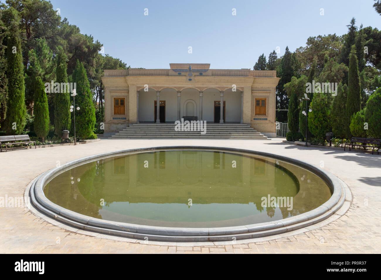 Garden And Park Iran Stock Photos Garden And Park Iran Stock Images Alamy