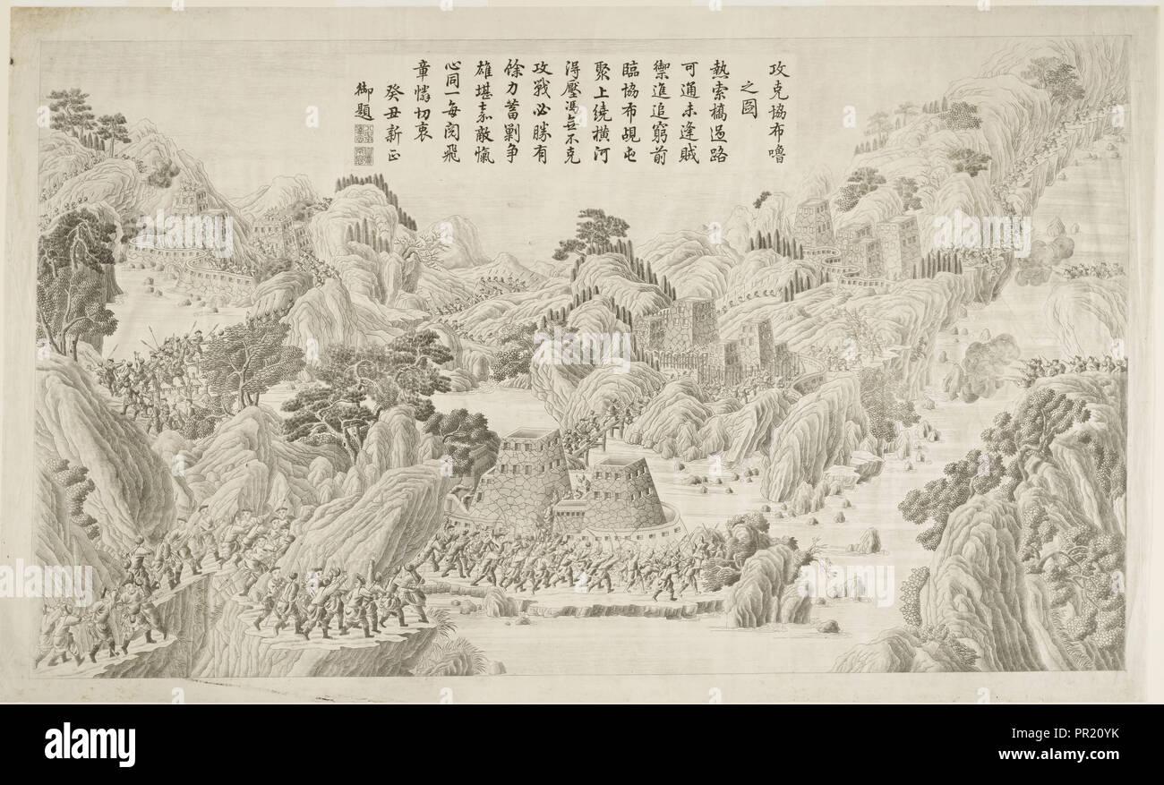 Qianlong campaigns against the Gurkha, Qianlong, ca. 1793-1799 - Stock Image