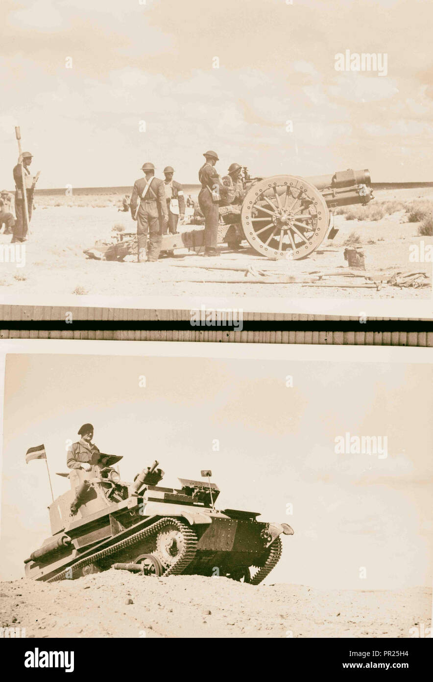 British military copies. 1898, Middle East, Israel and/or Palestine - Stock Image