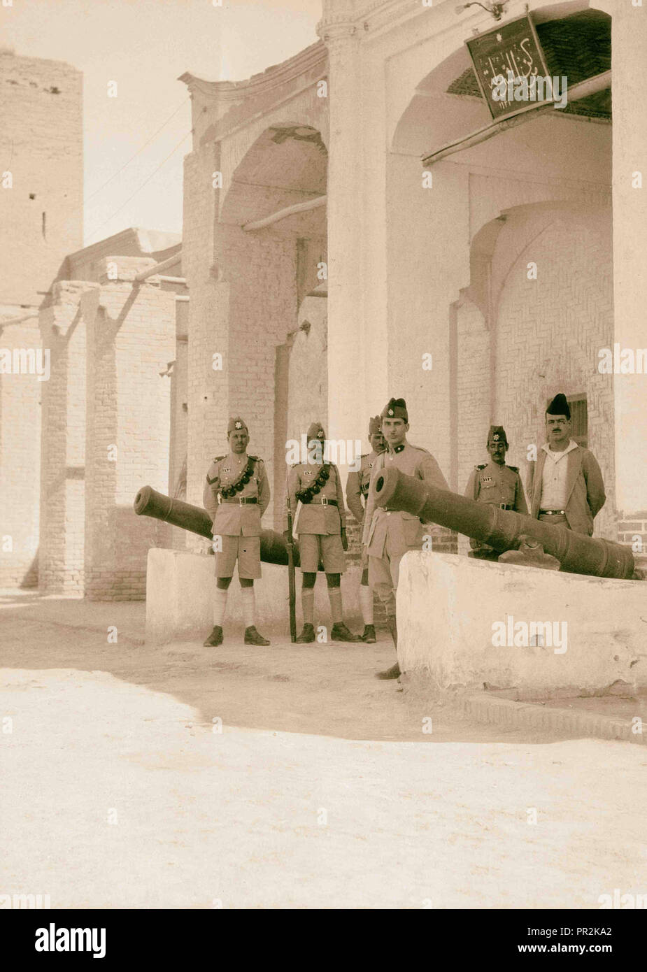 Iraq. Nejaf. First sacred city of the Shiite Moslems [i.e., Muslims]. Police headquarters. 1932, Iraq, Najaf - Stock Image