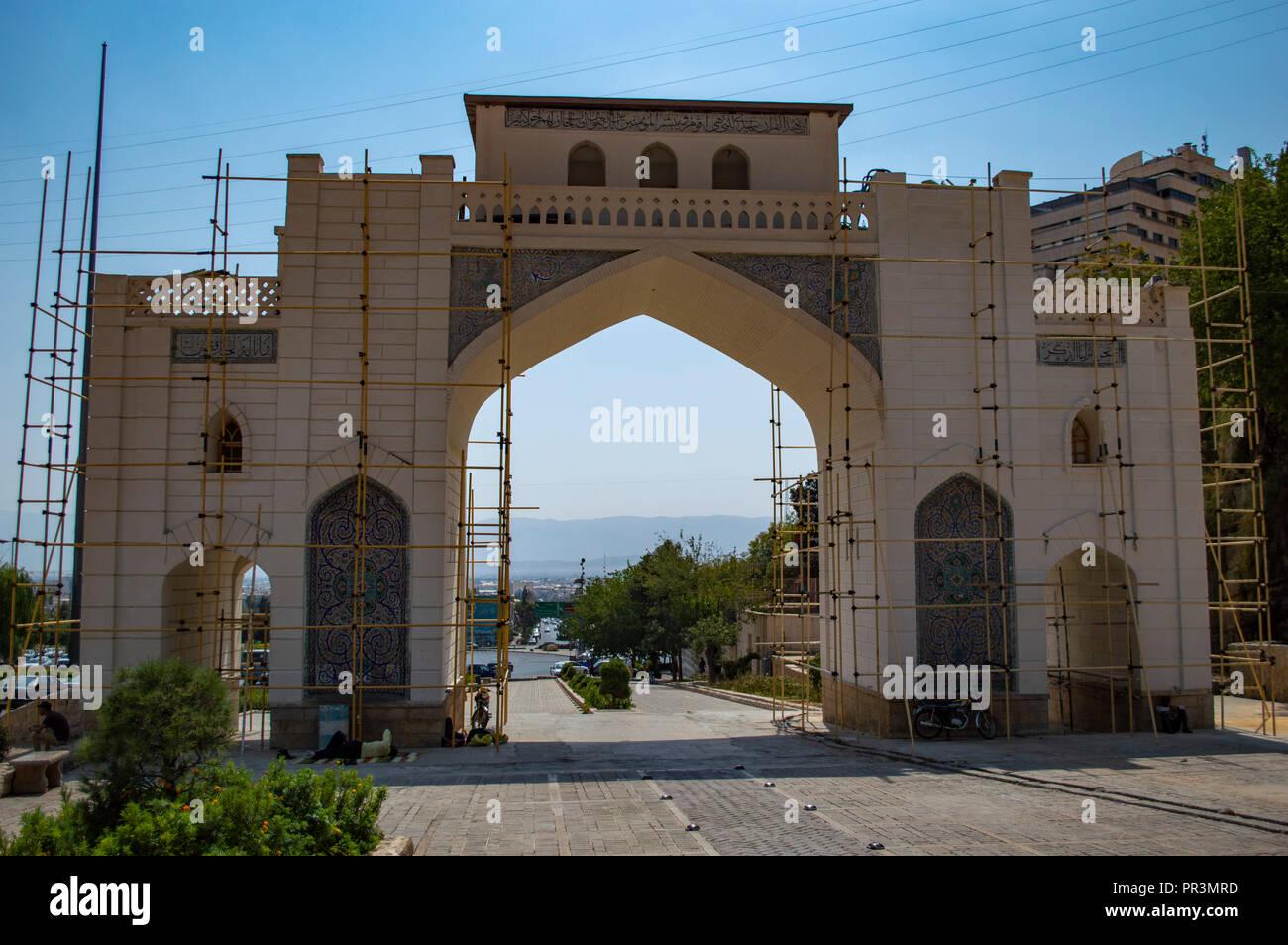 The Qu'ran Gate in Shiraz, Iran - Stock Image