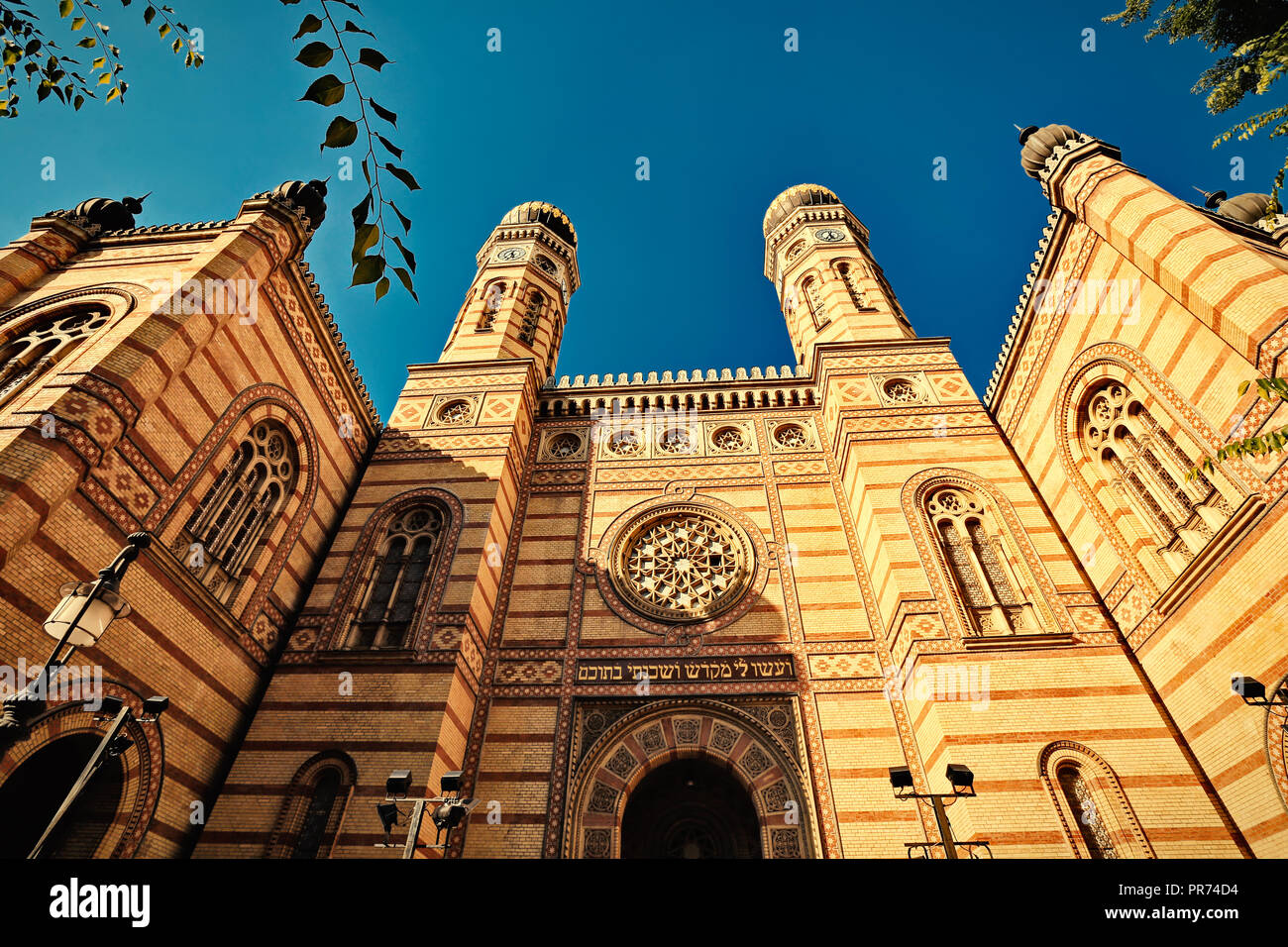 Exterior of the Great Synagogue in Dohany Street. Budapest, Hungary. - Stock Image