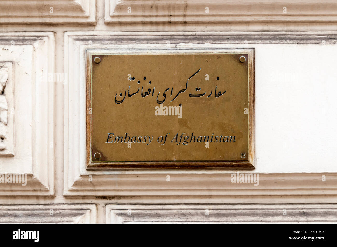 Brass plate on entrance to Embassy of Afghanistan in South Kensington, London - Stock Image
