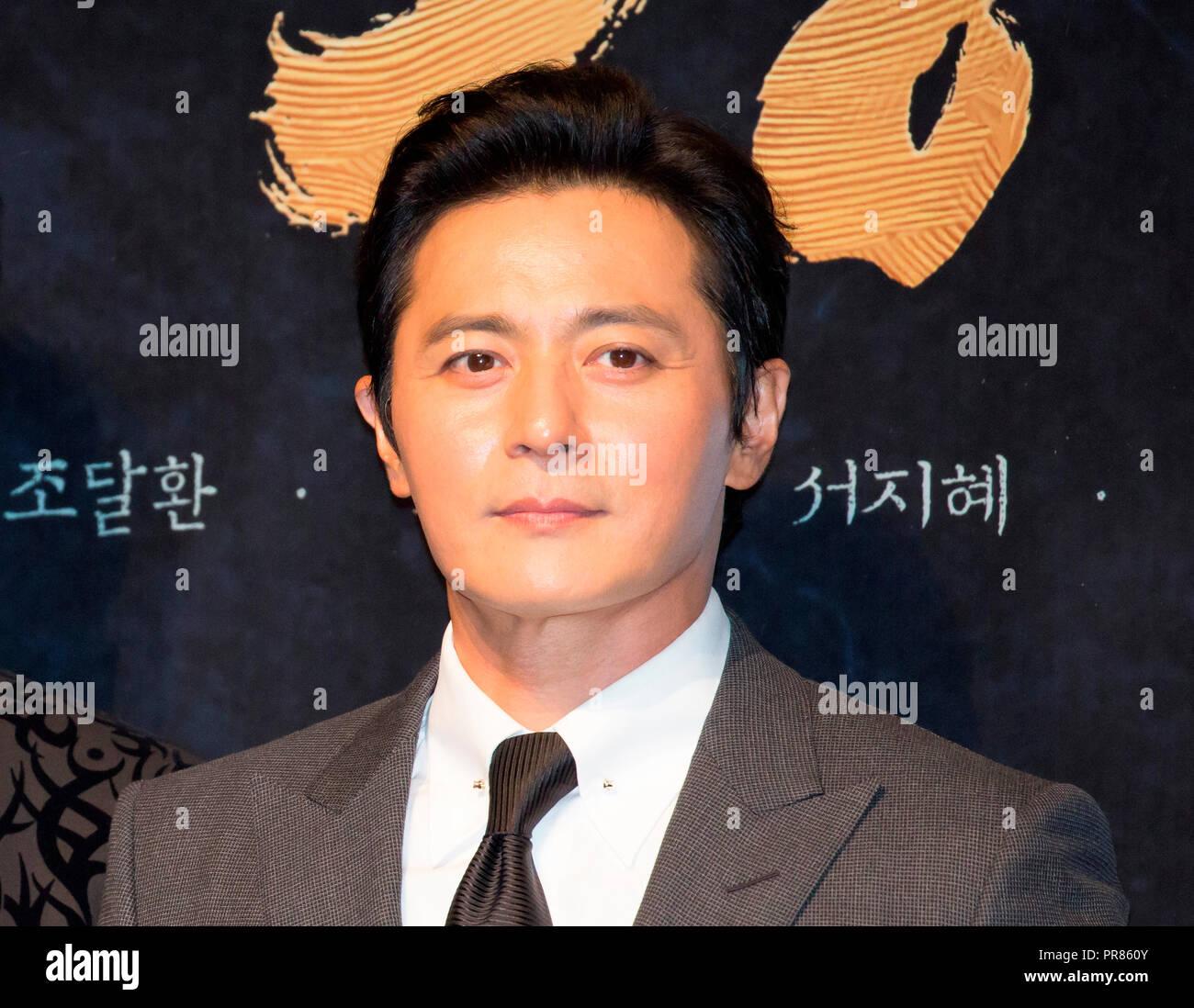 Jang Dong-Gun, Sep 28, 2018 : Cast member and South Korean