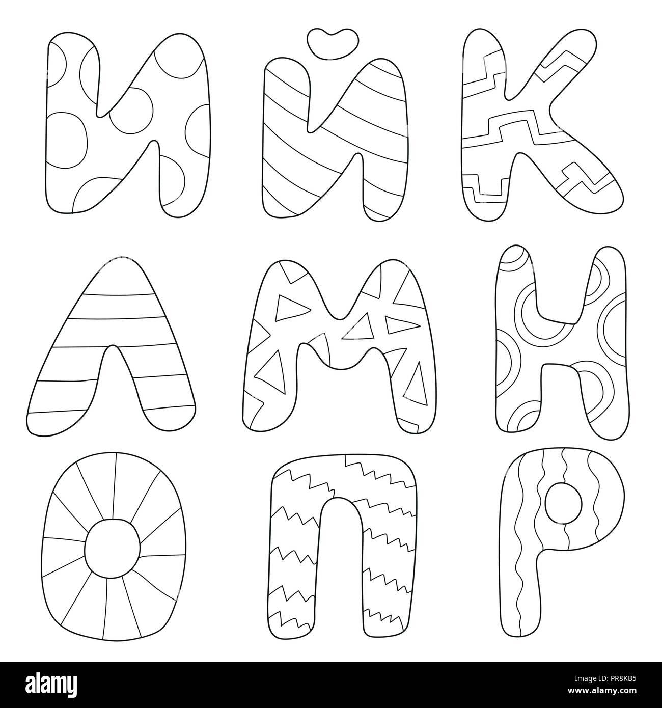 Cartoon alphabet for children design. Russian letters. for kids ...