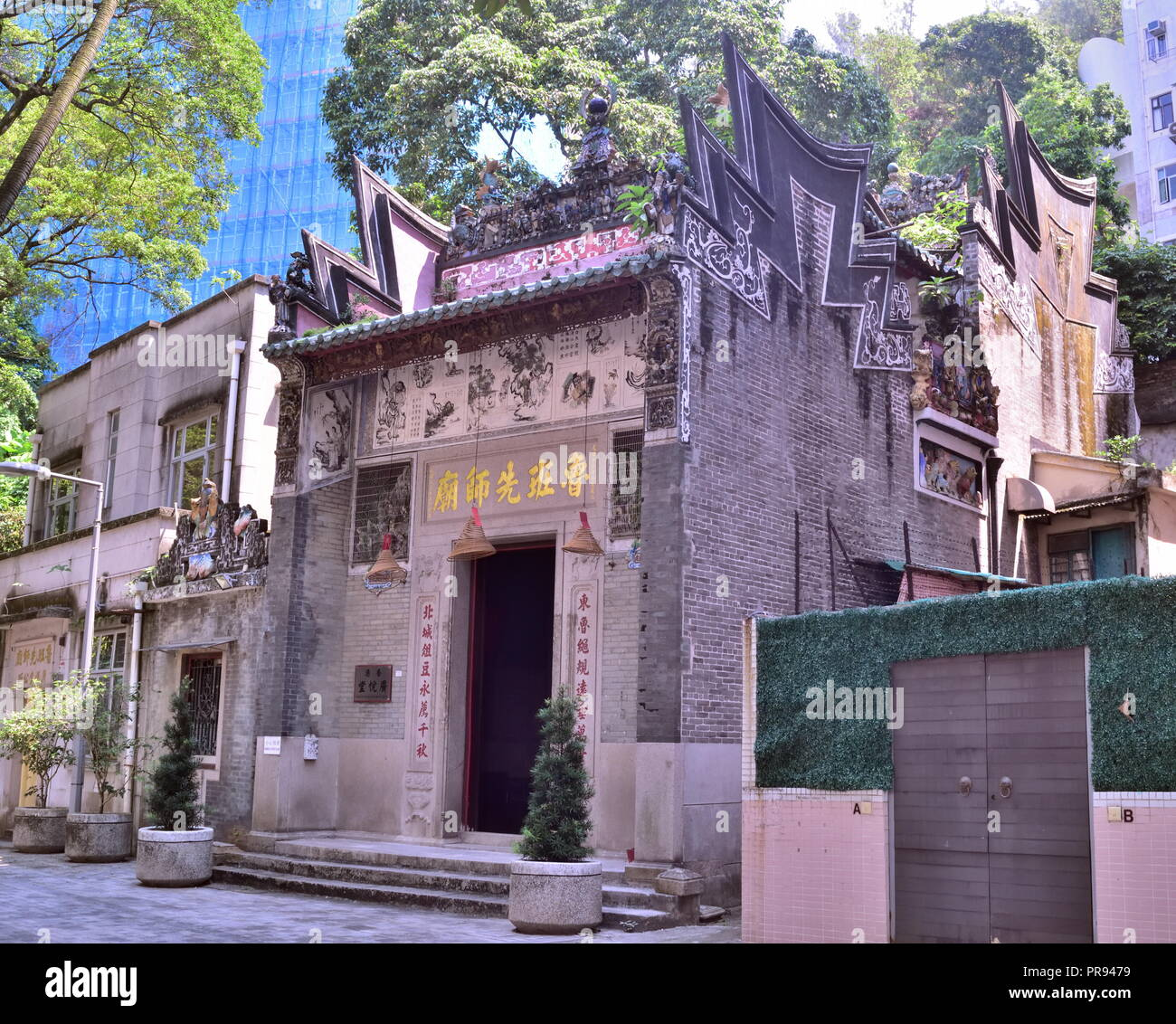Temple of Master Lo Pan, Grade 1 Historical Building  in Hong Kong. - Stock Image