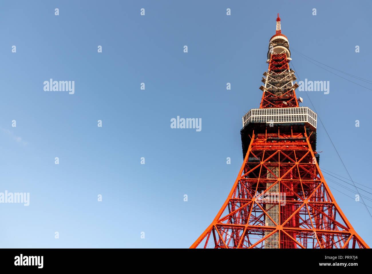 Tokyo tower and Sakura Cherry blossom in spring season at Tokyo, Japan. - Stock Image