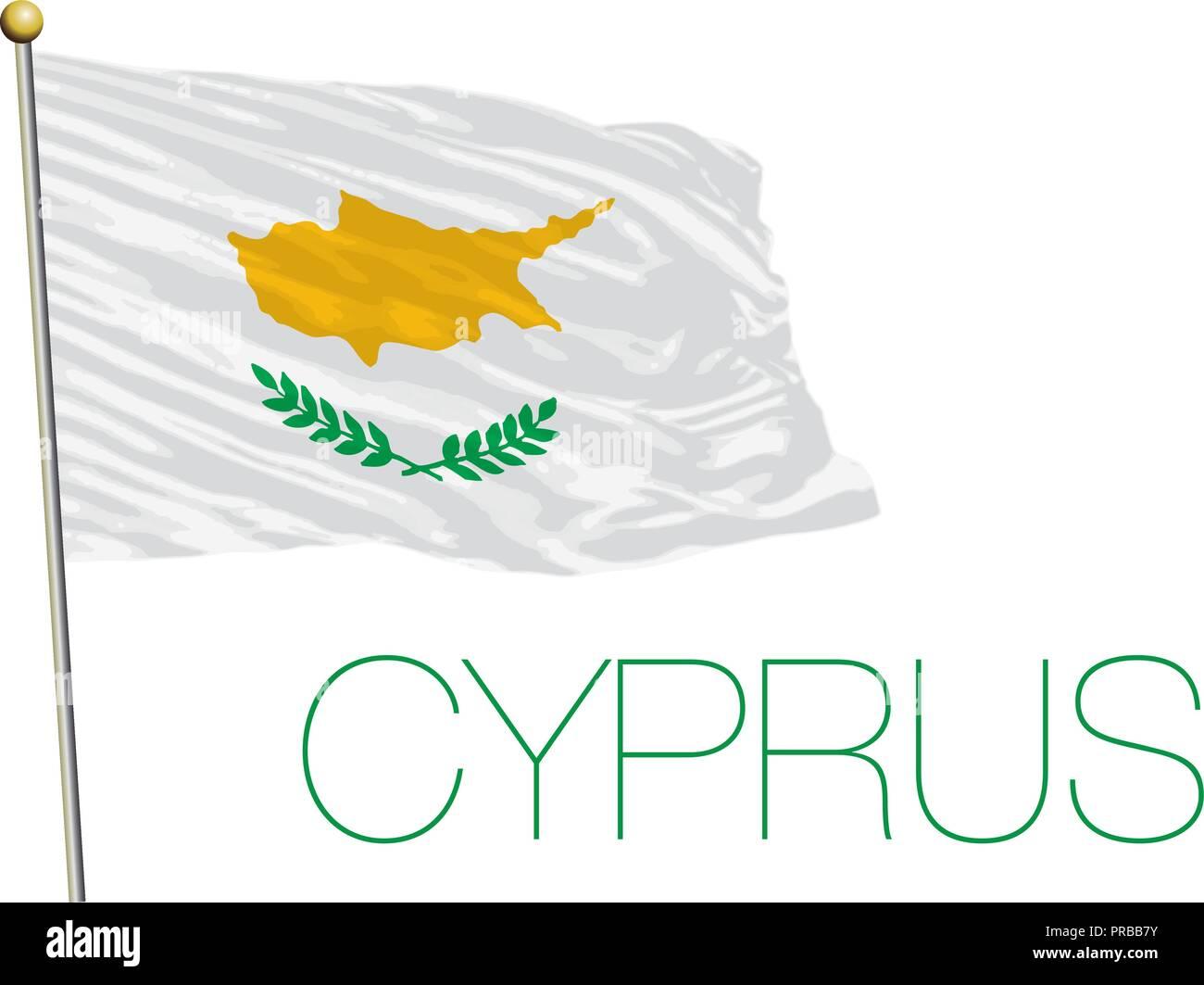 Cyprus flag, vector illustration - Stock Vector
