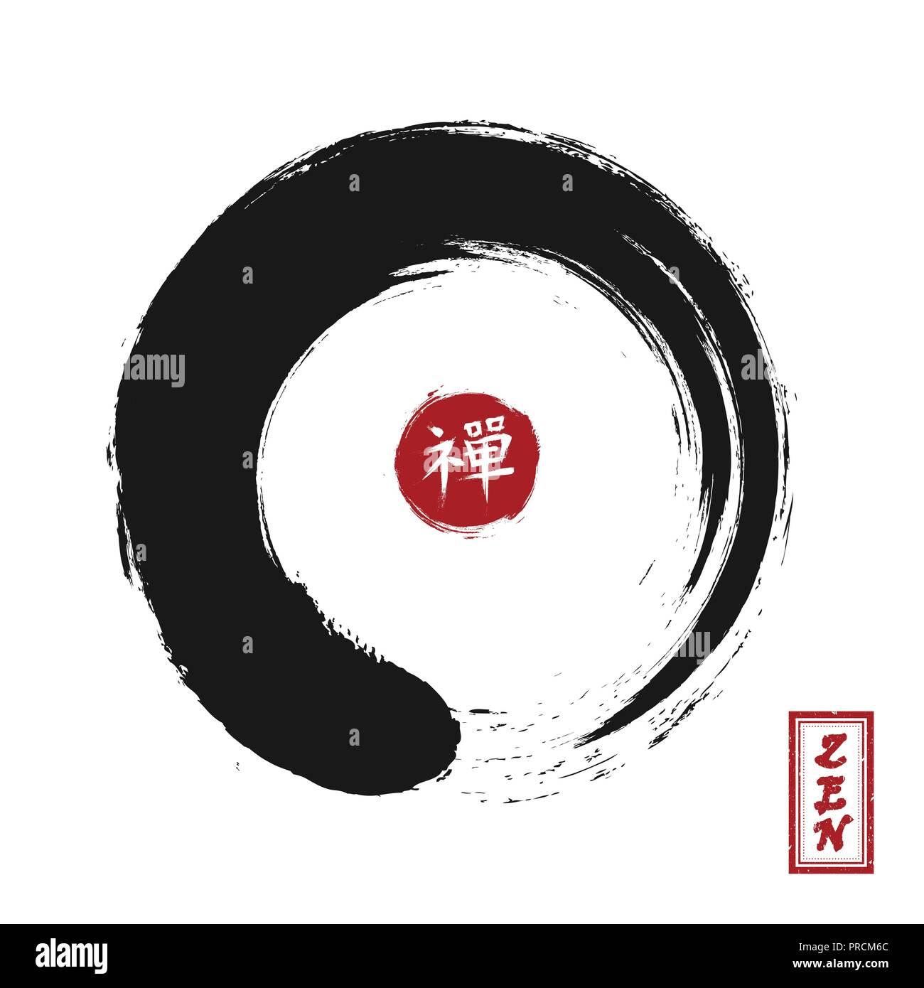 Enso Zen Circle Style Sumi E Design Black Color Red Circular