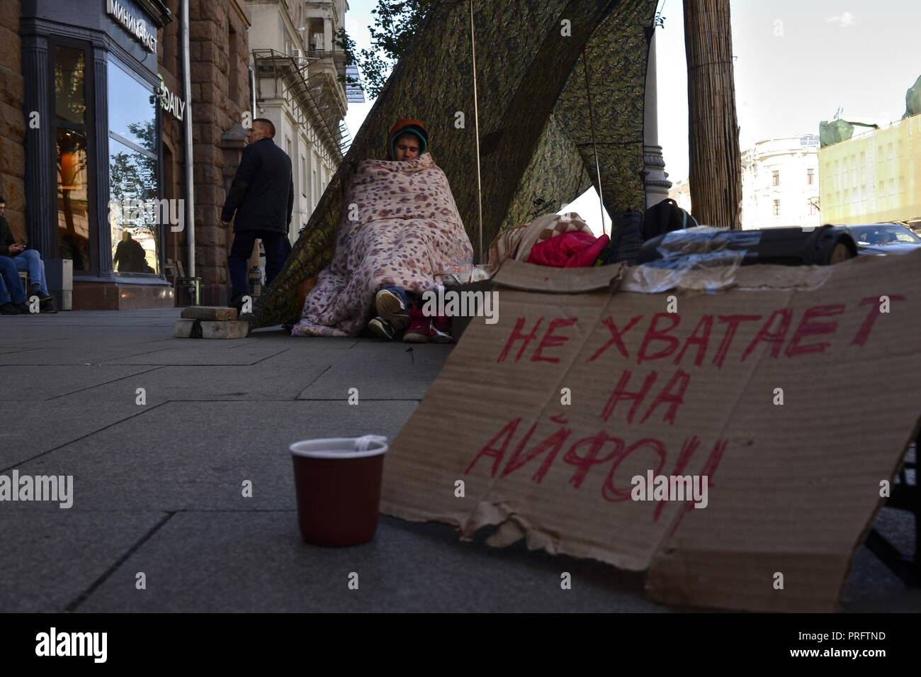 September 26, 2018. - Russia, Moscow. - People gather by a re:Store shop on Tverskaya Street as Apple launches iPhone XS, iPhone XS Max, and iPhone XR sales in Russia on September 28, 2018. Stock Photo