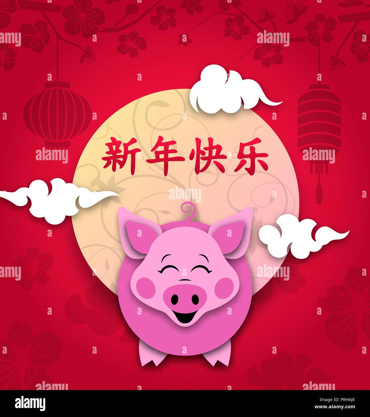 happy chinese new year card with cartoon funny pig translation chinese characters happy new year