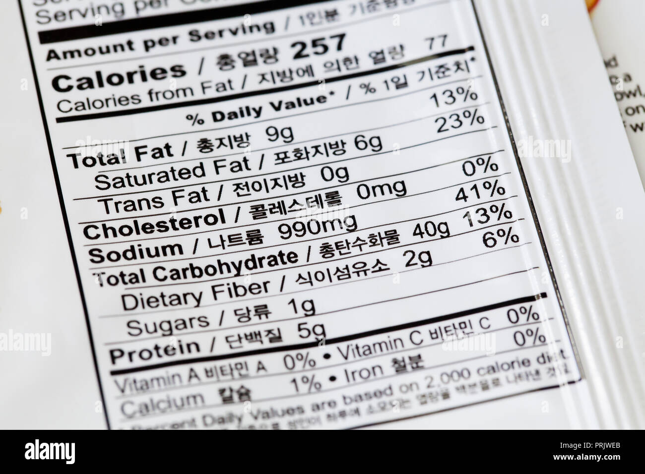 nutrition facts label on korean ramen noodles package (high