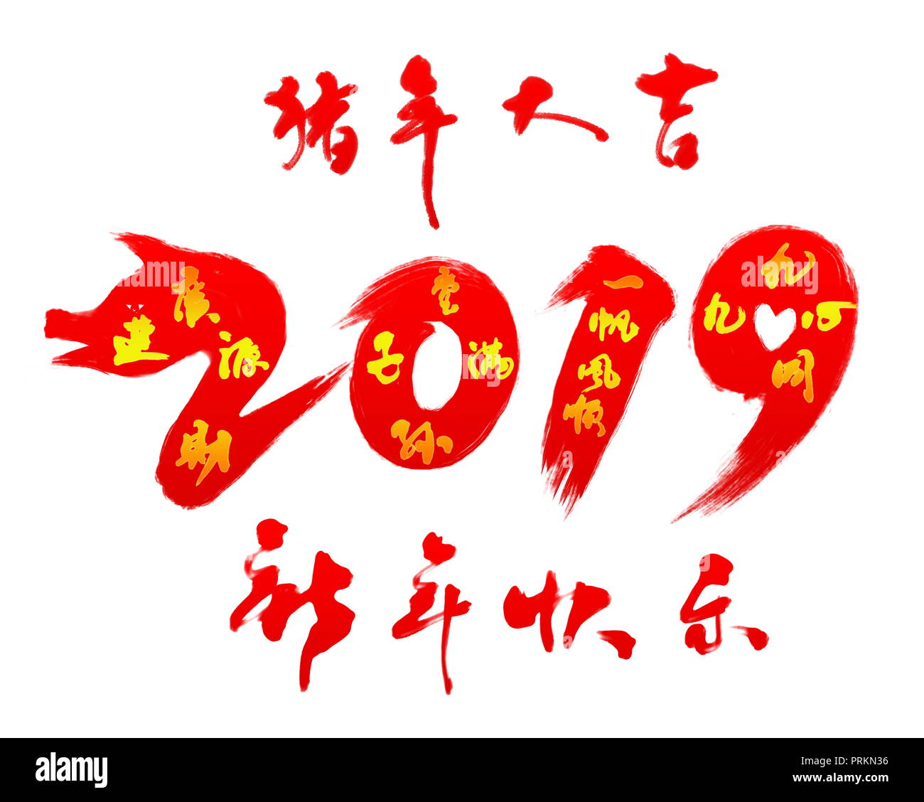 Chinese new year 2019 pig cut out stock images pictures - Lucky color for new year 2019 ...