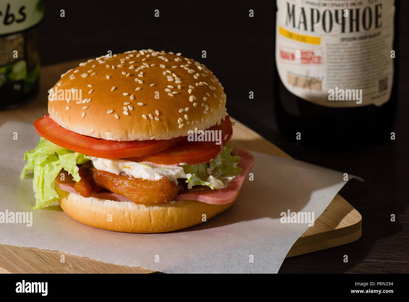 Food diy burger Stock Photo