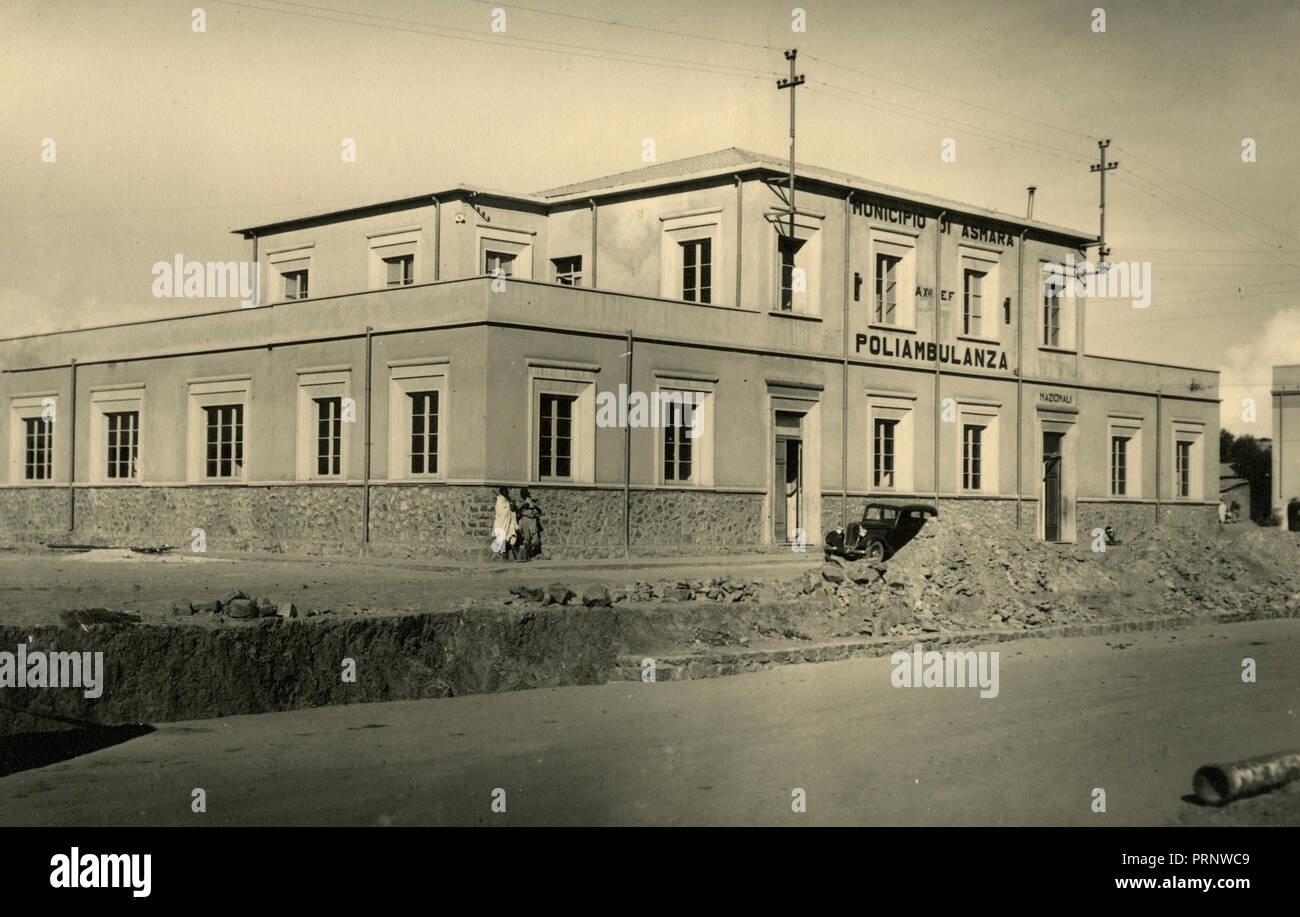 Italian Hospital Poliambulanza, Asmara, Eritrea 1930s - Stock Image