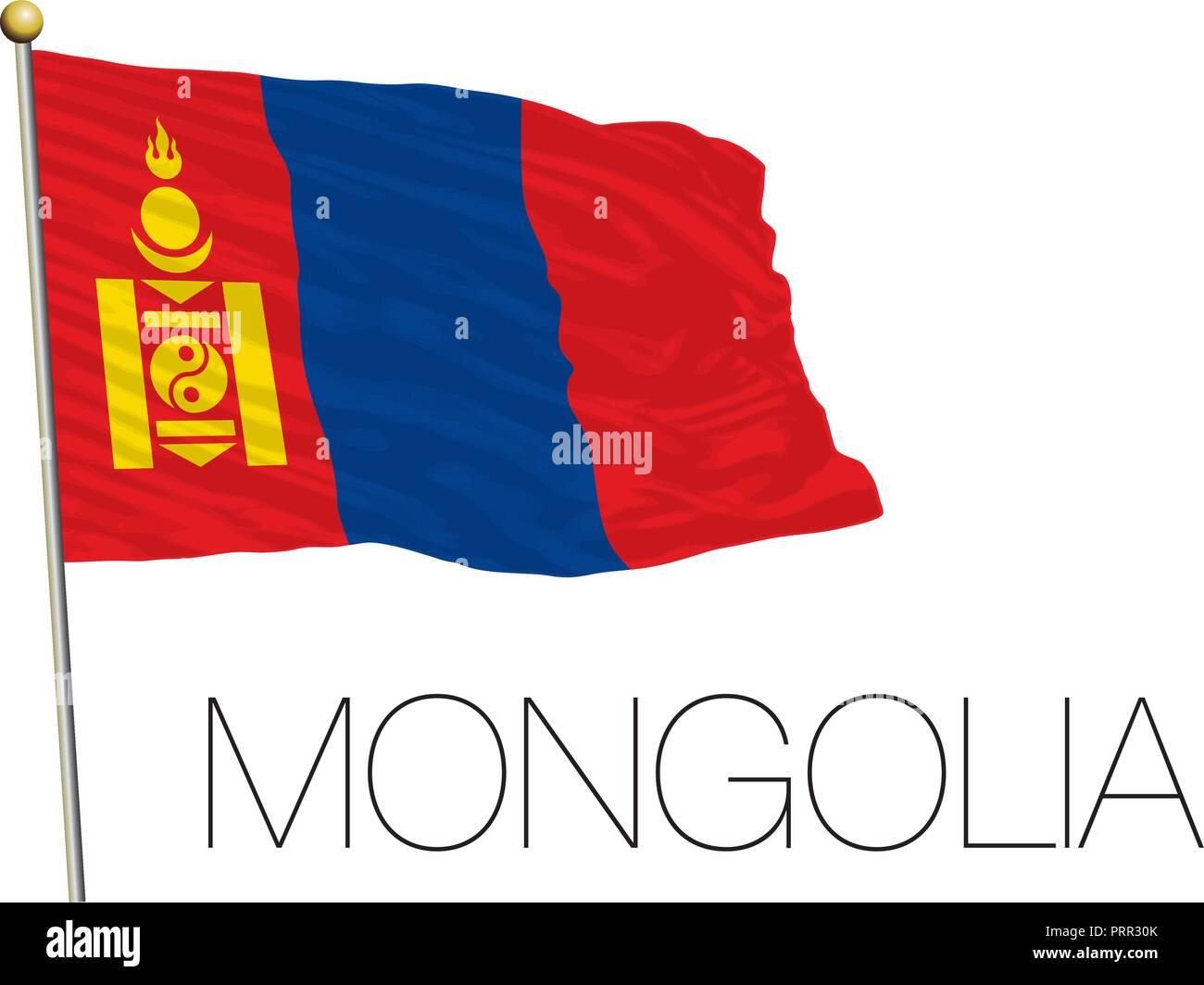 Mongolia official flag, vector illustration - Stock Vector