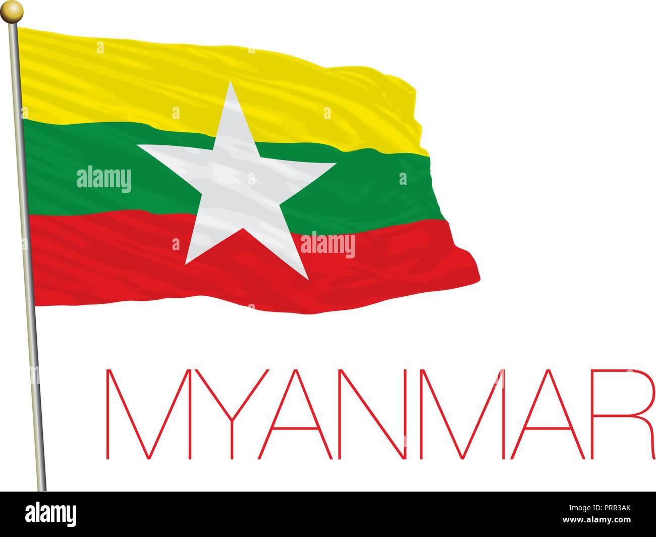 Myanmar official flag, vector illustration - Stock Vector