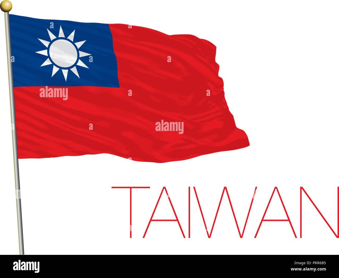 Taiwan official flag, vector illustration - Stock Vector