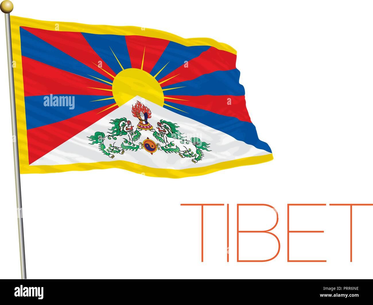 Tibet official flag, vector illustration - Stock Vector