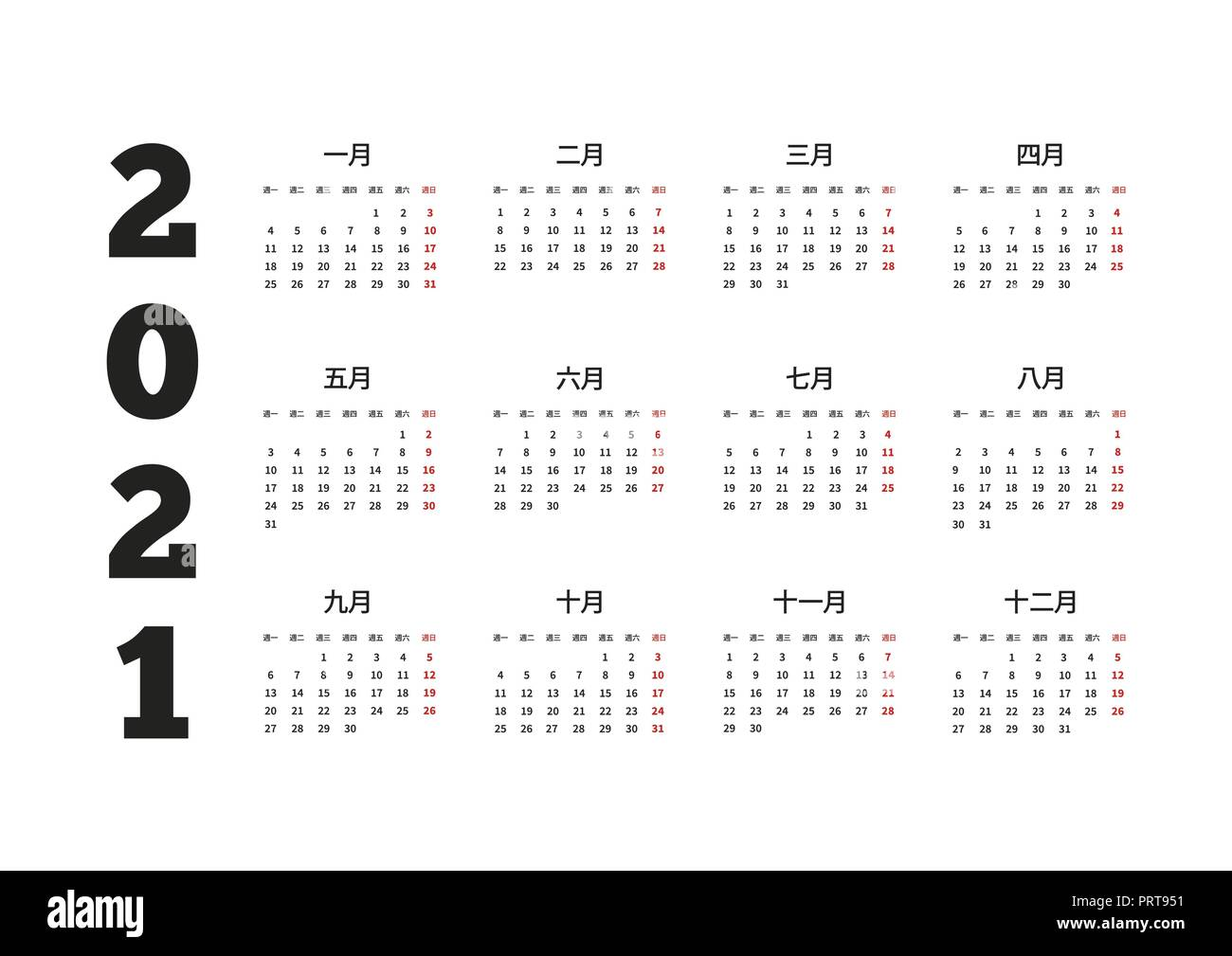 2021 year simple calendar on chinese language, isolated on ...