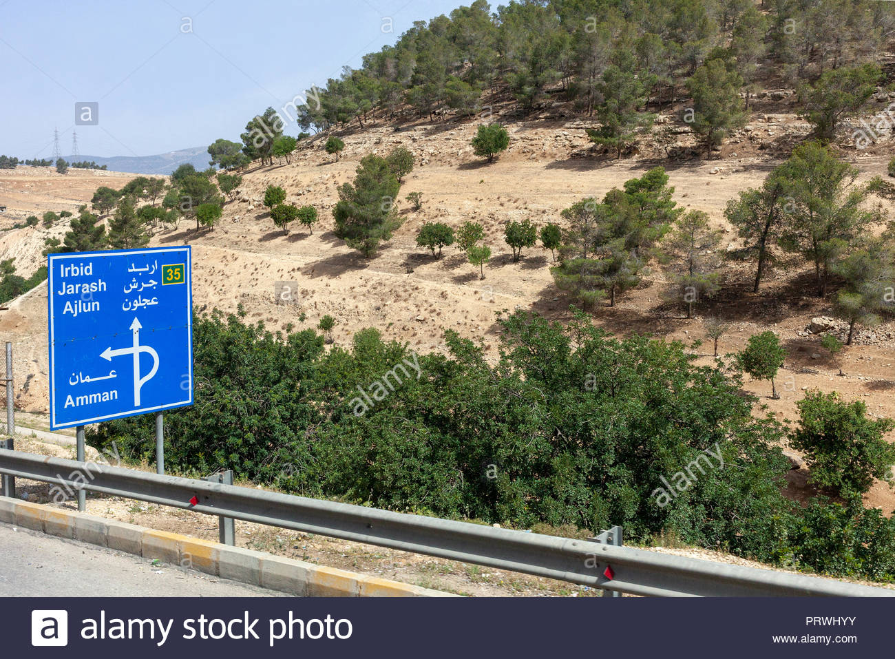 Highway Road Sign in Jordan - Amman, Irbid, Jarash, and Ajlun - Stock Image