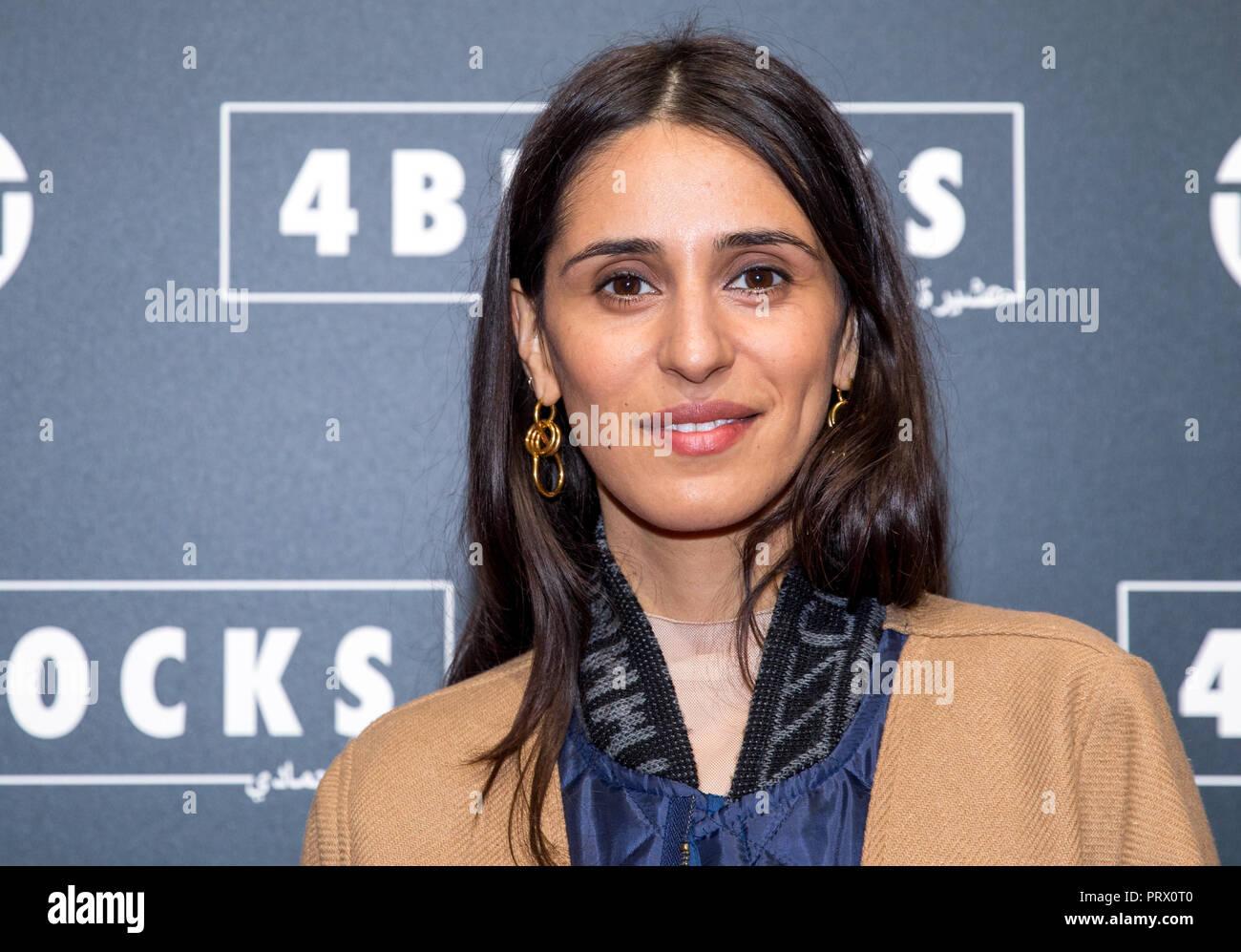 Maryam Zaree Nude Photos 38