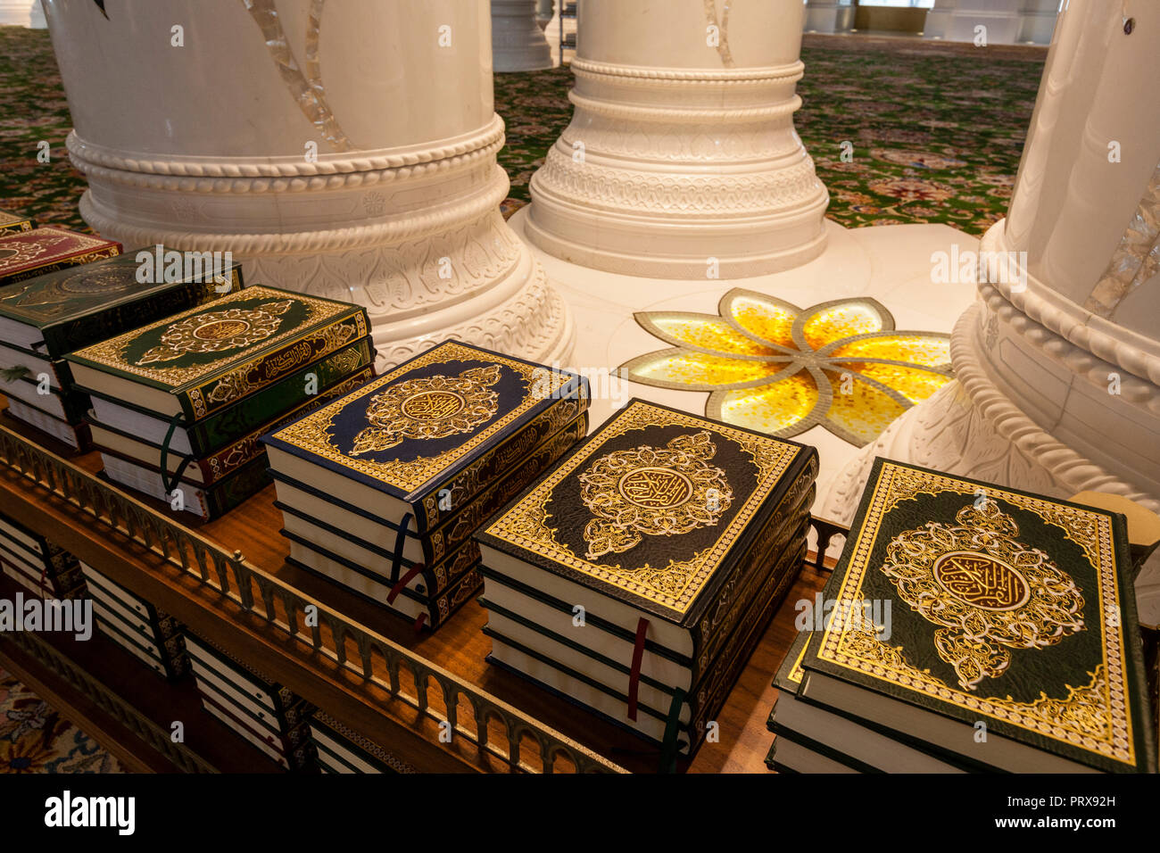 Copies Of The Qur An Koran In The Sheikh Zayed Grand Mosque In Abu