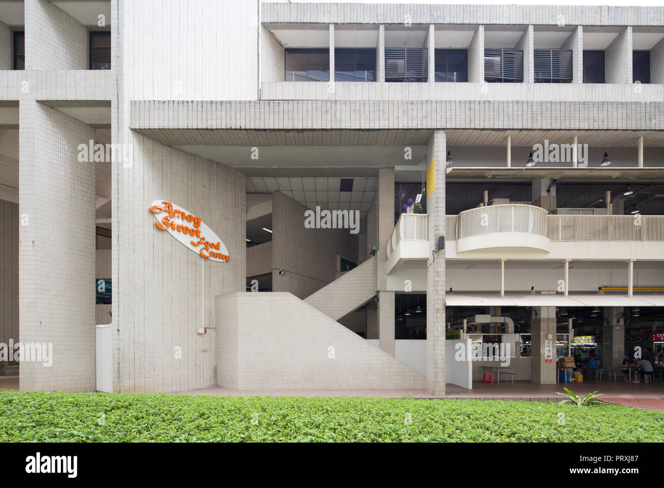 Amoy street food centre is a brutalist architecture design in Singapore - Stock Image
