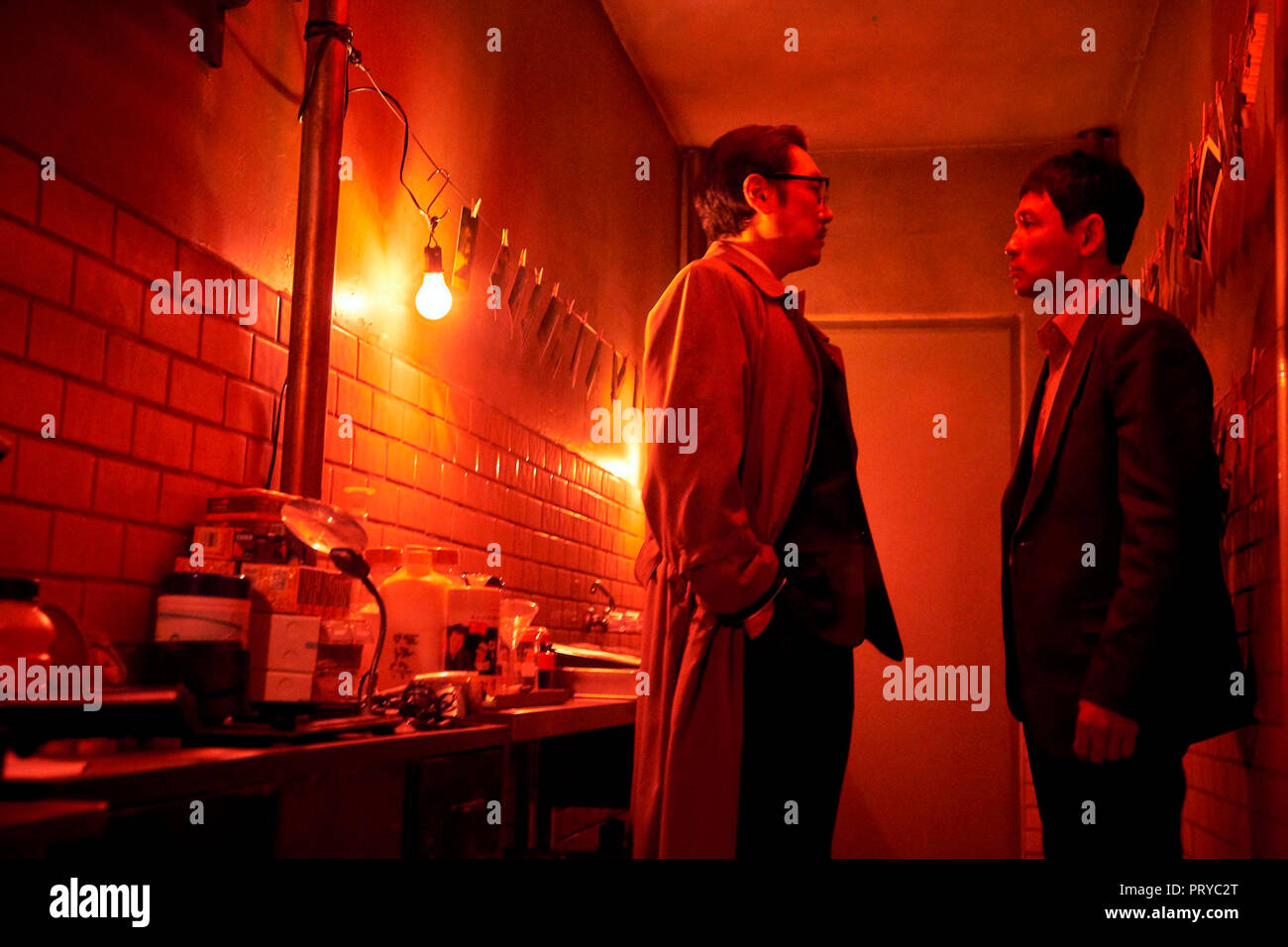 Jung Yoon Stock Photos & Jung Yoon Stock Images - Alamy