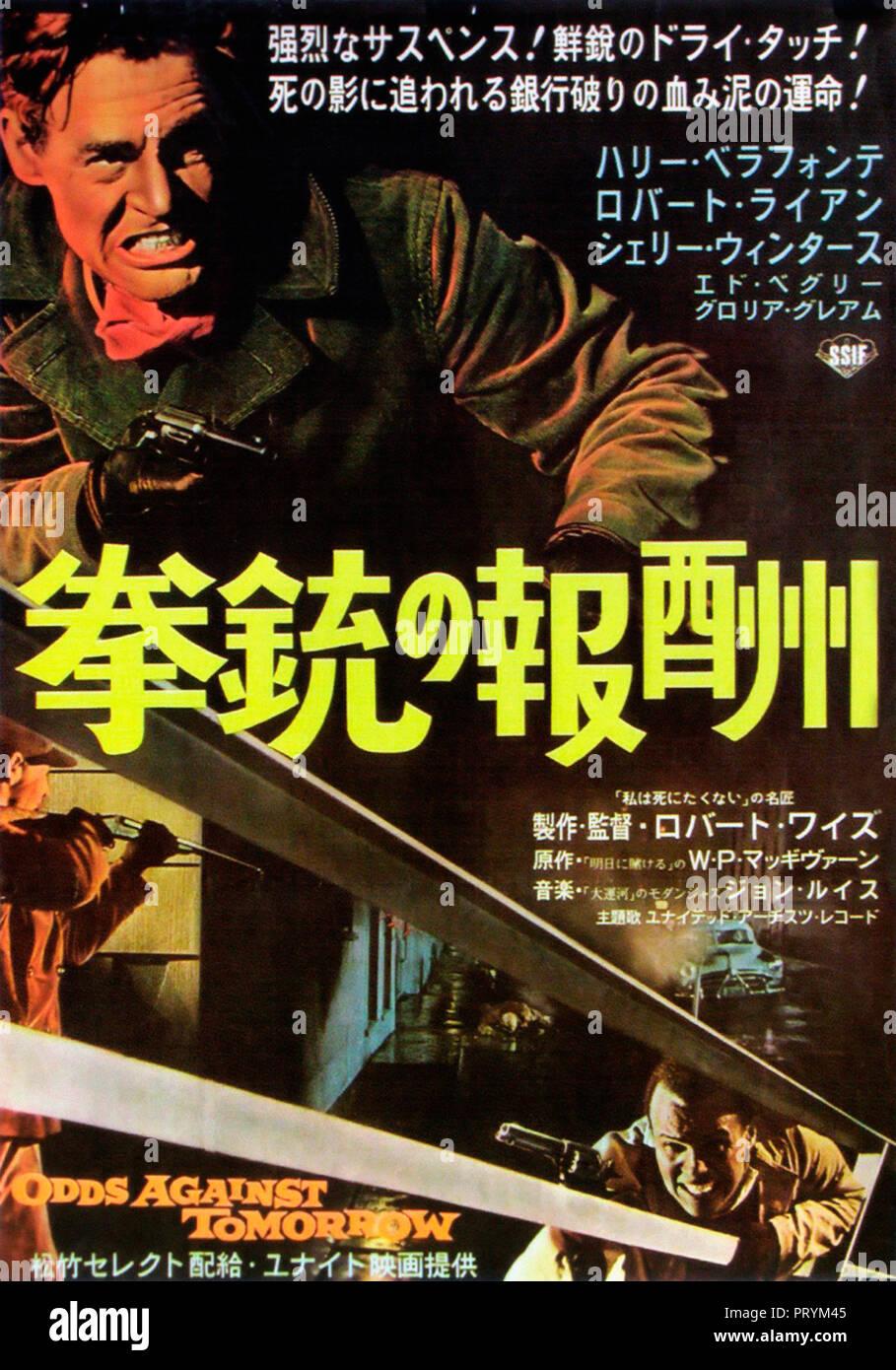 Prod DB © United Artists - HarBel Productions / DR LE COUP DE L'ESCALIER (ODDS AGAINST TOMORROW) de Robert Wise 1959 USA affiche japonaise avec Robert - Stock Image